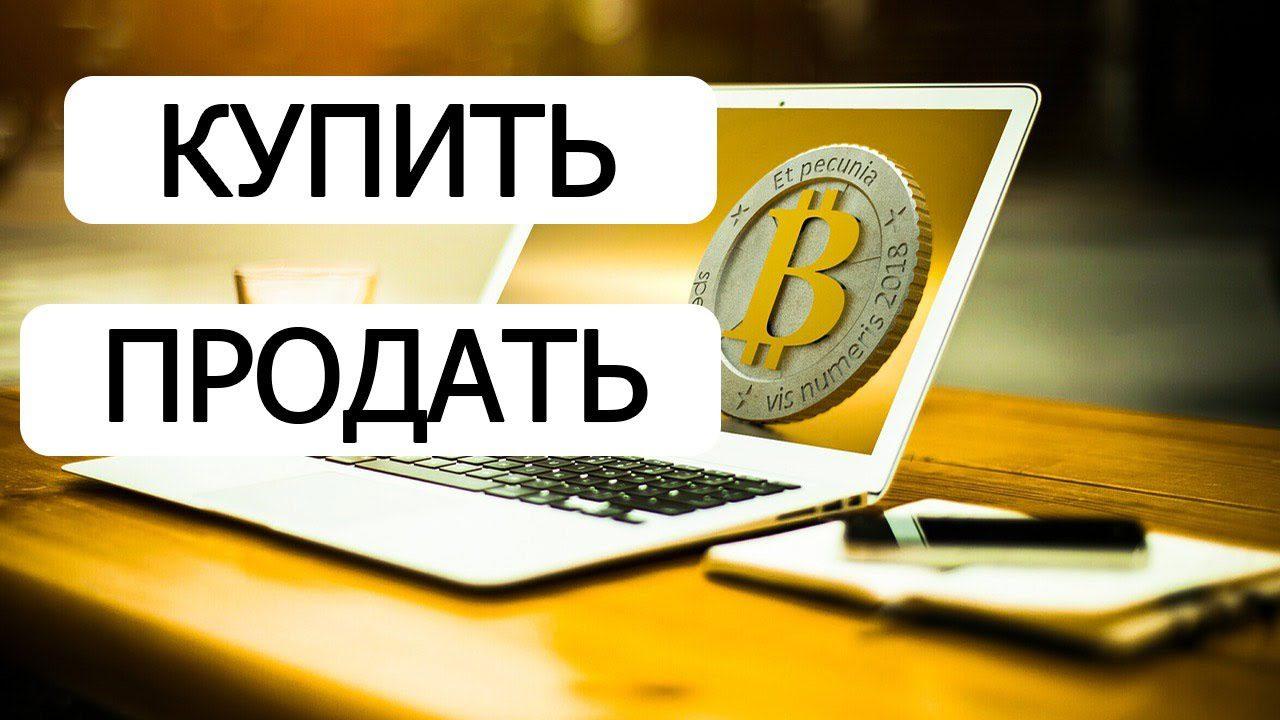 рейтингом обменных пунктов https://changeinfo.ru/