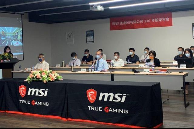 MSI планирует отгрузить 24 млн материнских плат и видеокарт в 2021 году