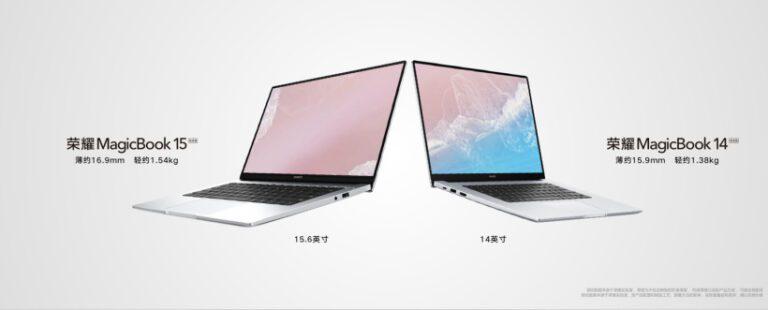 Honor запускает новые MagicBook 14 и 15 с процессорами Ryzen 5000 и поддержкой Windows 11