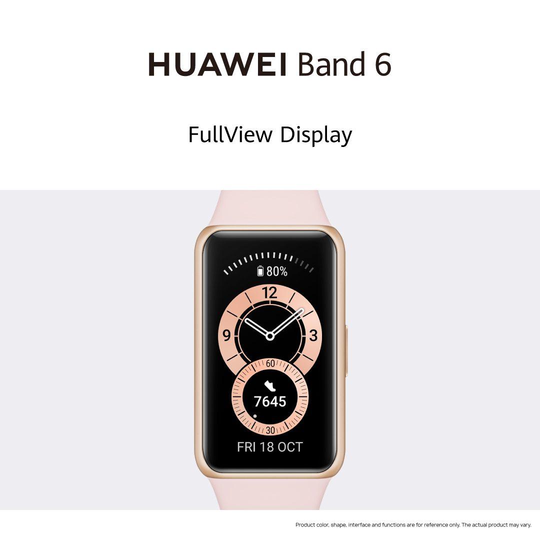 Цены на Huawei Band 6 в Индии раскрыты на Amazon перед запуском