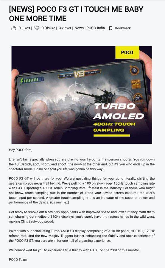 Новый тизер POCO F3 GT нацелен на геймеров