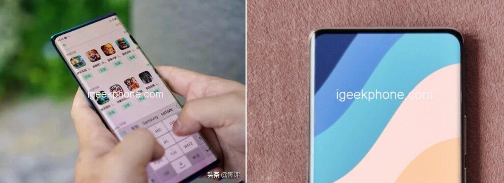 Xiaomi Mi Mix 4 получил Snapdragon 888+, новую память и гиперболоидный экран