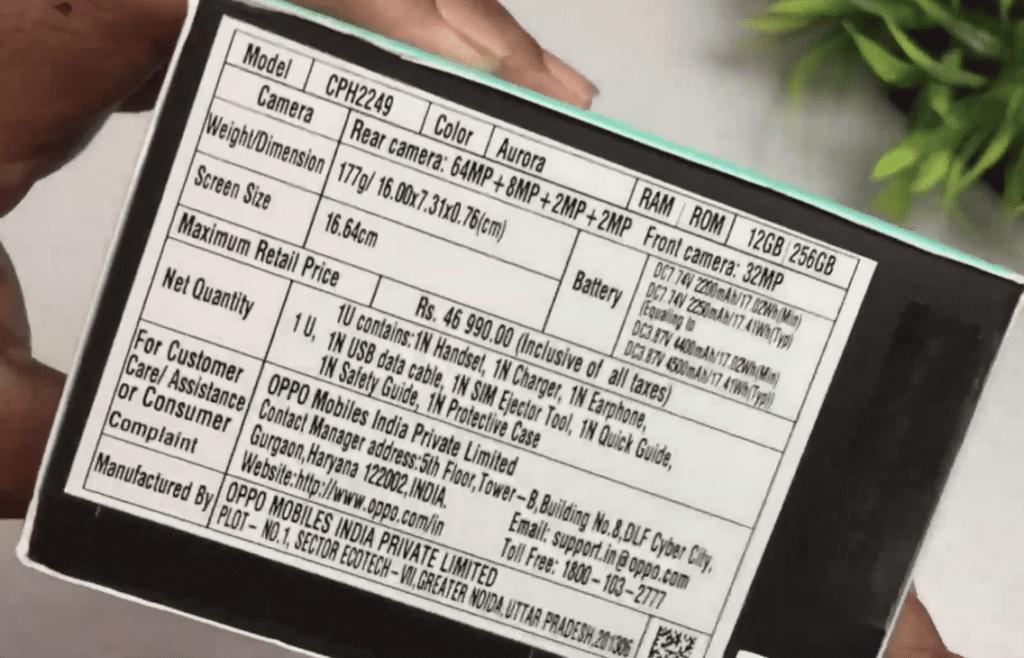 Стала известна цена на OPPO Reno6 Pro 5G в Индии