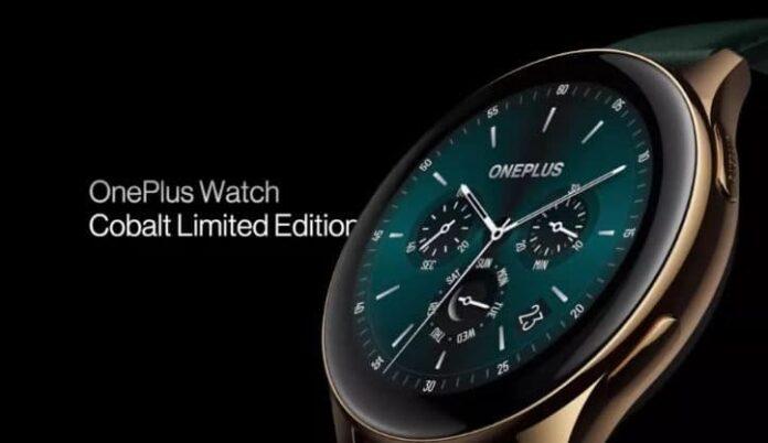 OnePlus Watch Cobalt Limited Edition поступит в продажу в Индии 16 июля