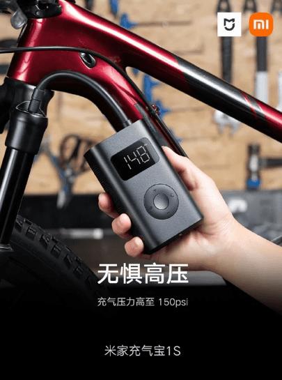 Xiaomi запускает новый воздушный насос MIJIA 1S