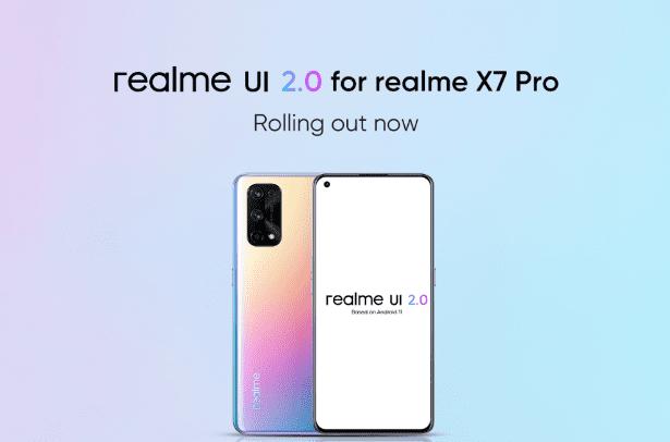 Realme X7 Pro наконец-то начинает получать стабильное обновление Android 11
