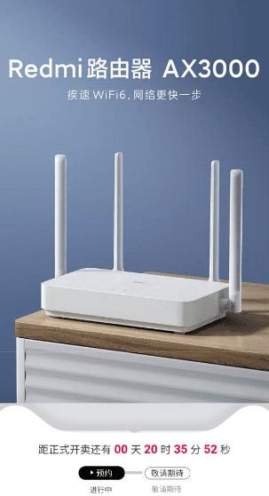 Redmi открывает регистрацию для нового маршрутизатора AX3000, поддерживающего Wi-Fi 6