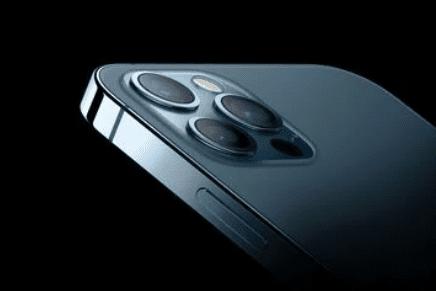 Линейка Apple iPhone 13 будет оснащена сканером LiDAR и объемом памяти до 1 ТБ