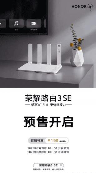 Предварительные заказы на Honor Router 3 SE действительны