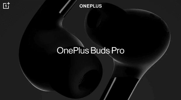 OnePlus Buds Pro подтвердил наличие адаптивного шумоподавления