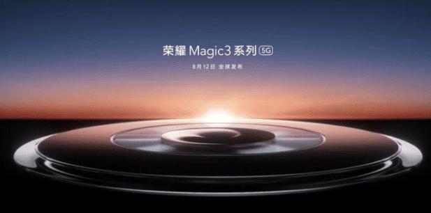 Дизайн передней панели Honor Magic 3 представлен в новой рекламе