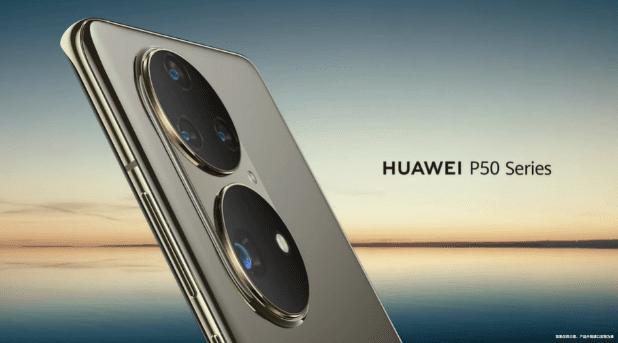Утечка основных характеристик Huawei P50, P50 Pro и P50 Pro +