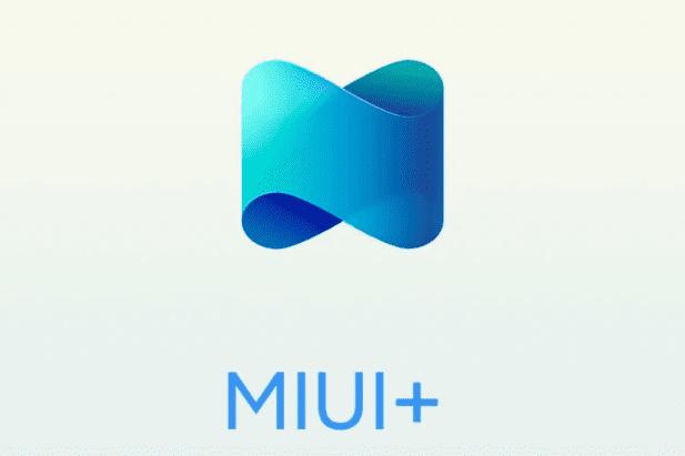 Xiaomi MIUI + теперь поддерживает изменение размера окна и настраиваемые сочетания клавиш