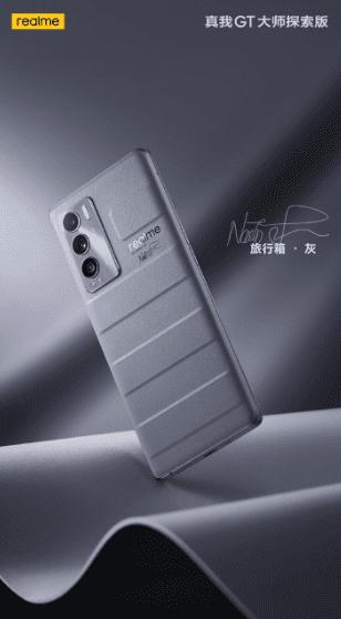 Опция белого цвета Realme GT Master Edition