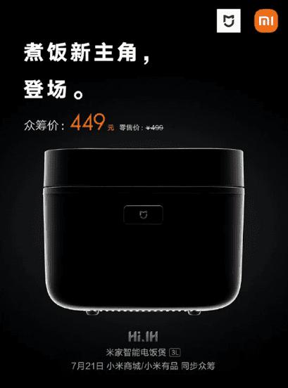 Xiaomi краудфандингует MIJIA Smart Rice Cooker 3L с NFC и OLED-экраном