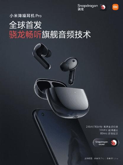 Xiaomi FlipBuds Pro  первый в мире смартфон с Qualcomm Snapdragon Sound
