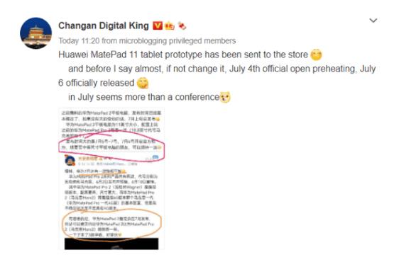 Huawei MatePad 11 выйдет 6 июля с дисплеем Snapdragon 865 и 120 Гц