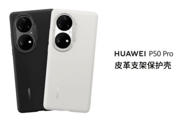 Стали известны подробности аксессуаров для серии Huawei P50