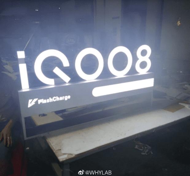 Название и характеристики iQOO 8 раскрыты перед запуском 4 августа