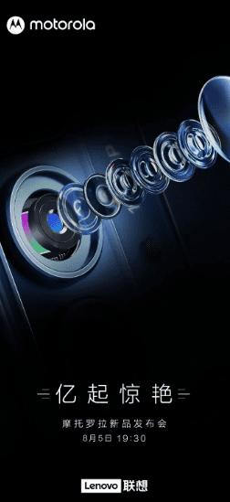 Подтверждена дата запуска серии Motorola Edge 20