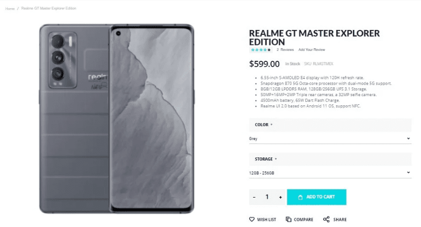 Realme GT Master Explorer Edition поступает в продажу