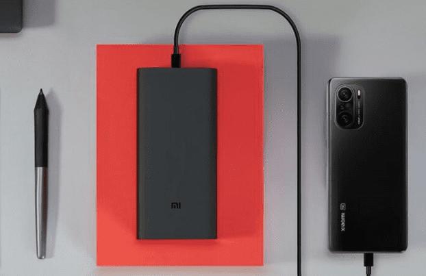 Xiaomi India запустил Mi HyperSonic Power Bank