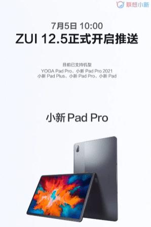 Lenovo Xiaoxin Pad Pro получает Android 11 через обновление ZUI 12.5