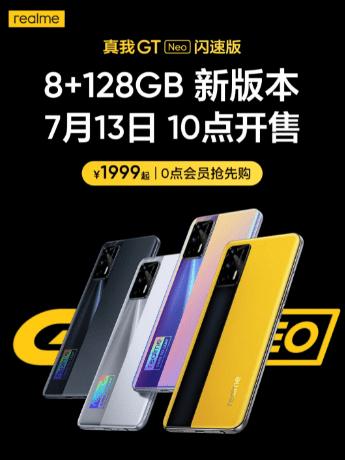 Модель Realme GT Neo Flash Edition 8 ГБ + 128 ГБ поступила в предварительную продажу в Китае