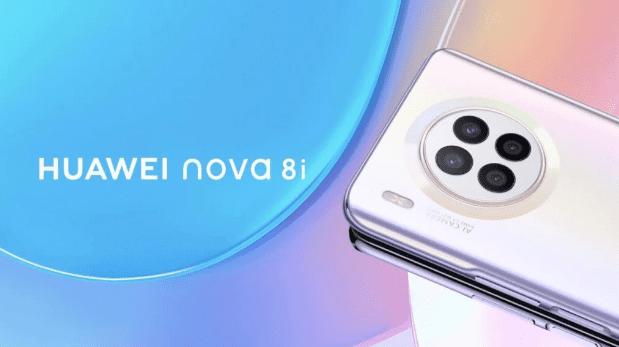 Huawei Nova 8i с Snapdragon 662 замечен на Geekbench