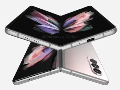 Список Samsung Galaxy Z Fold3 раскрывает чипсет и оперативную память