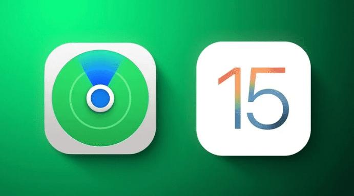 iOS 15: что нового в приложении Find My