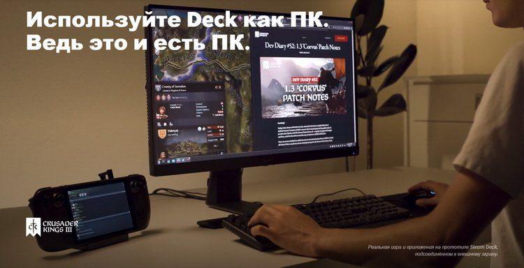 Valve представила самую мощную портативную игровую консоль Steam Deck