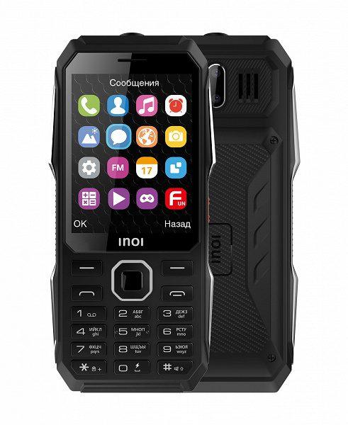 Телефон Inoi 286Z с аккумулятором на 5000 мАч вышел в РФ за 2 490 рублей