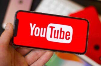 YouTube добрался до показателя 10 миллиардов скачиваний в Play Маркете