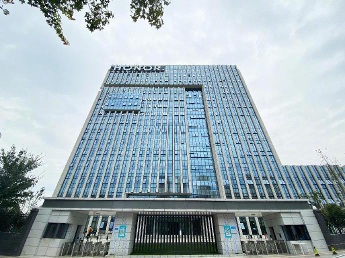 Honor официально открывает новую штаб-квартиру в Китае