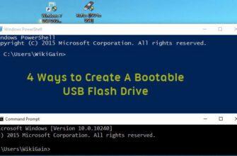 Как сделать загрузочную флешку Windows 10: инструкция