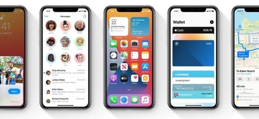 Apple прекращает подписание кода iOS 14.7 после выпуска iOS 14.7.1