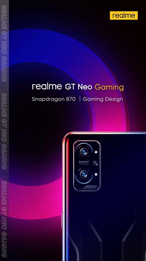 Утечка плаката Realme GT Neo Gaming раскрыла дизайн, цены и варианты