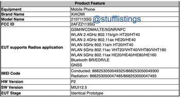 Запуск Xiaomi Mi 11T Pro может быть близок