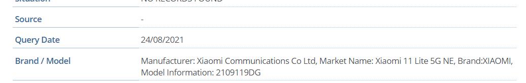 В базе IMEI обнаружен Xiaomi 11 Lite 5G NE