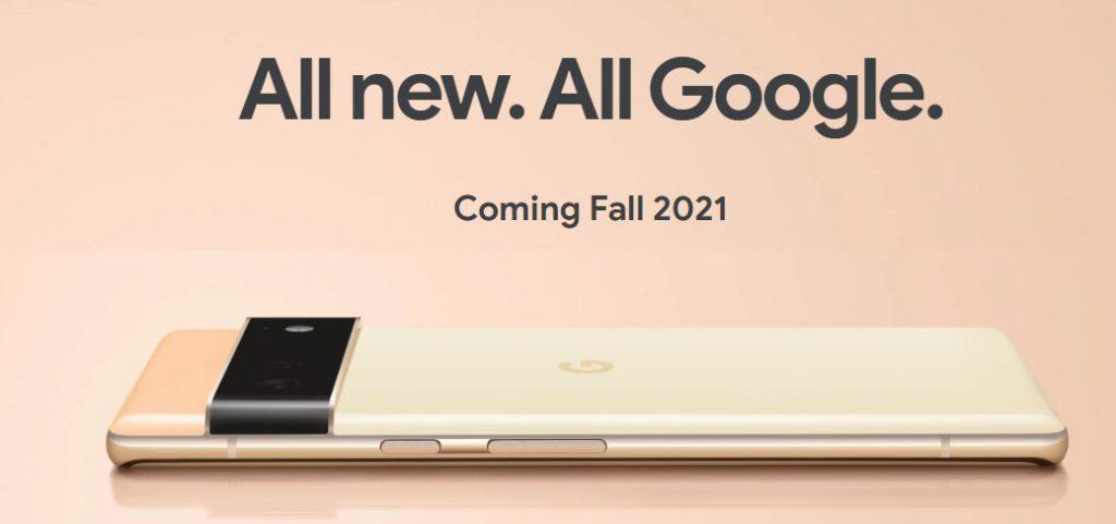 Pixel 6 будет оснащен датчиком отпечатков пальцев на дисплее