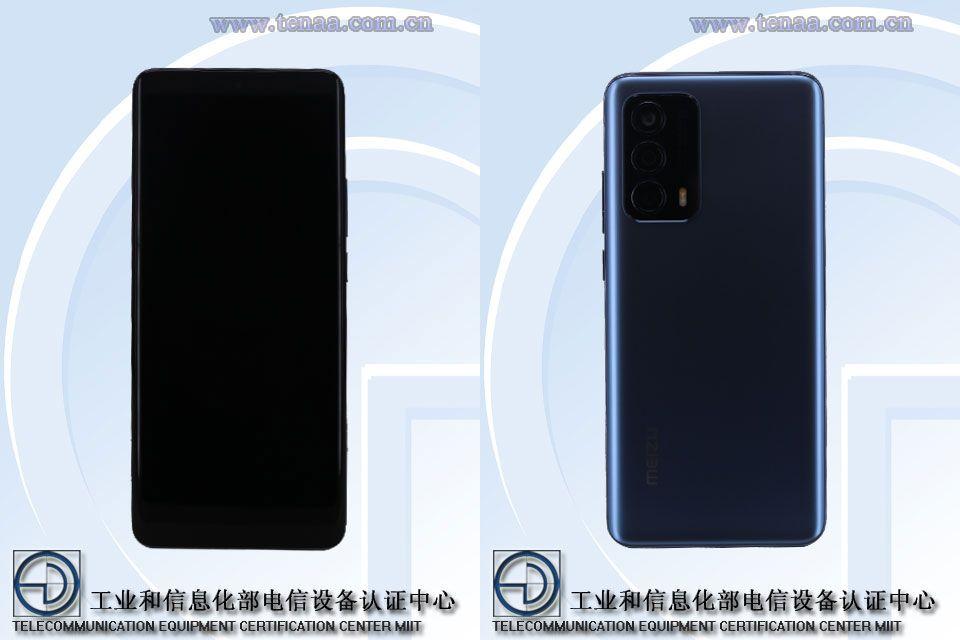Стали известны полные характеристики Meizu 18s и 18s Pro