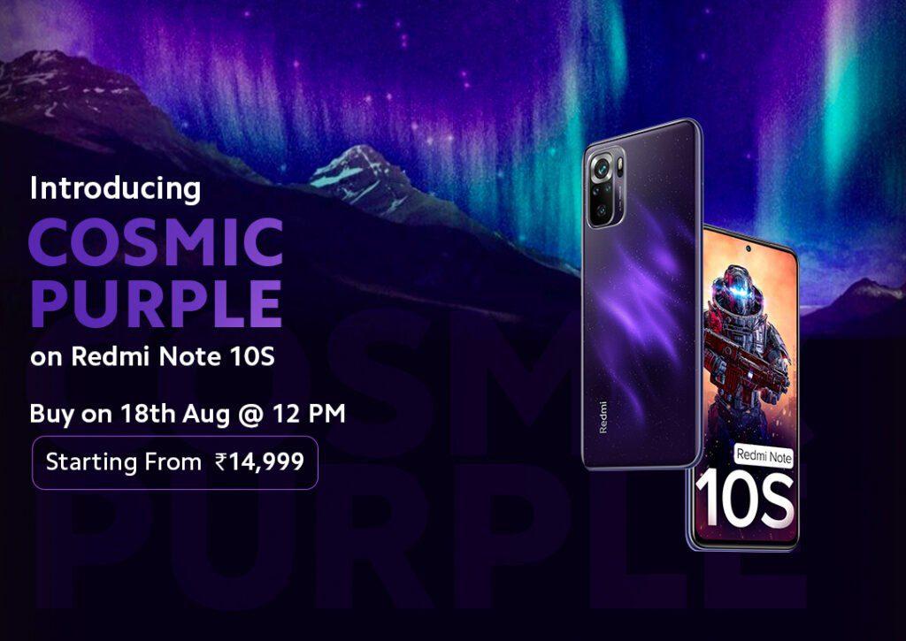 Redmi Note 10S в цвете Cosmic Purple поступит в продажу сегодня в Индии