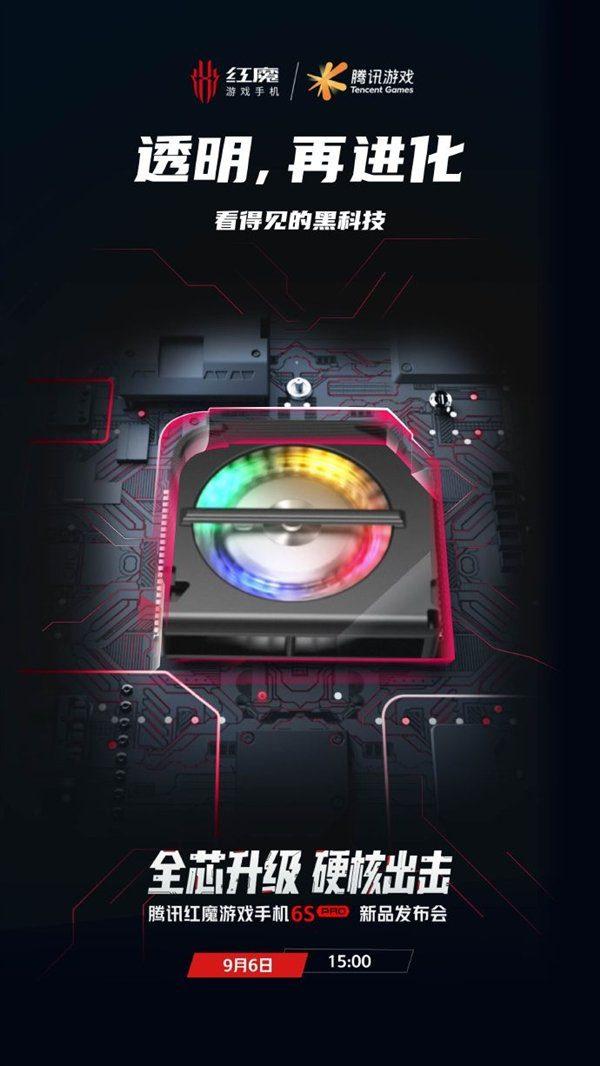 Nubia поделилась новым тизером своего грядущего игрового смартфона Red Magic 6S Pro