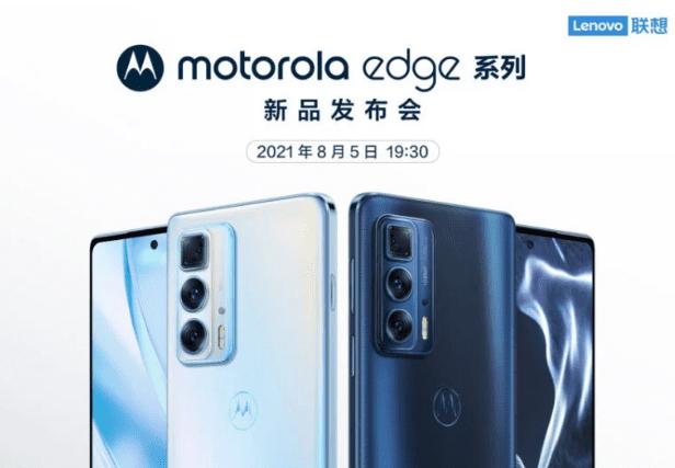 В Китае представили Motorola Edge S Pro с тройной камерой с 50-кратным зумом