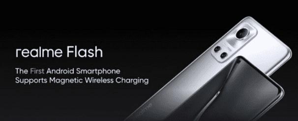 Раскрыты полные спецификации Realme Flash