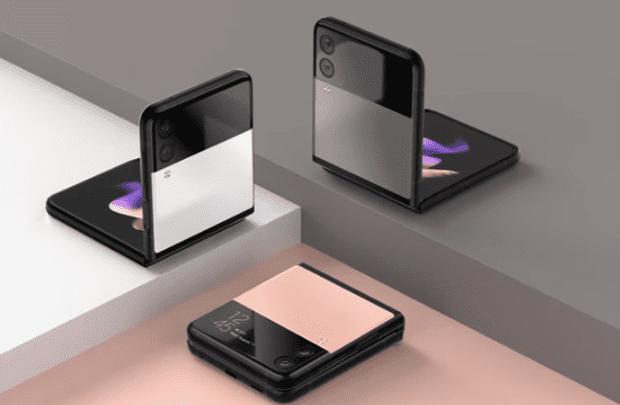 В Samsung Galaxy Z Flip3 будет отсутствовать камера под дисплеем