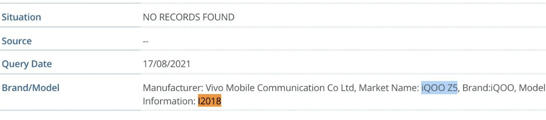 Смартфон iQOO Z5 скоро появится на индийском рынке