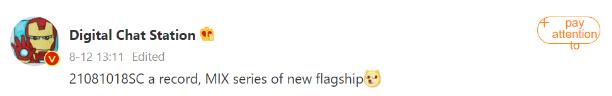 Xiaomi серии Mi MIX может быть новым вариантом Mi MIX Fold