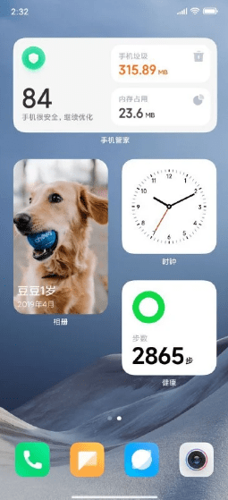 Xiaomi тестирует iOS-подобные виджеты для MIUI